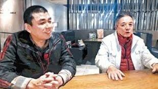 中国异议人士 颜克芬、刘兴联困在台湾桃园机场125天 终获入境一个月拘留