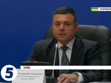 Представитель СНБО Украины Владимир Чеповой