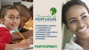Cartaz da Olimpíada do português como língua de herança, que acontece em Genebra