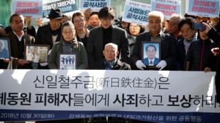 Des victimes du travail forcé pendant la période coloniale japonaise manifestent à Séoul, le 30 octobre 2018.