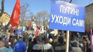 """Акция """"За честные выборы"""" во Владивостоке 04/02/2012"""