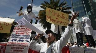 Manifestación de médicos en La Paz este 26 de abril de 2012.