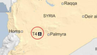 """ایگاه هوایی """"تی-۴""""،  بزرگترین فرودگاه نظامی ارتش سوریه به شمار میرود. بگفته میشود برخی از تجهیزات نظامی متعلق به ایران، از جمله هواپیماهای بیسرنشین و… در این فرودگاه مستقر است. این مرکز هوایی در استان حمص واقع است."""