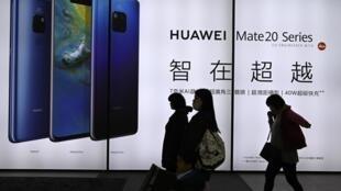 Une publicité pour le géant des télécoms chinois à Taipei, le 9 février 2019.