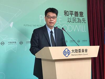 对於南京市长蓝绍敏2018年10月17日抵台,陆委会是否与审核上海市台办副主任李驍东来台申请一样,提出约晤要求,陆委会副主委兼发言人邱垂正(图)18日重申,联审标準与以往一致。