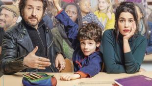 Affiche du film «La lutte des classes», de Michel Leclerc.