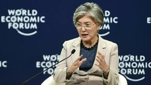 South Korea's Foreign Minister Kang Kyung-wha has urged progress on denuclearisation talks with the North