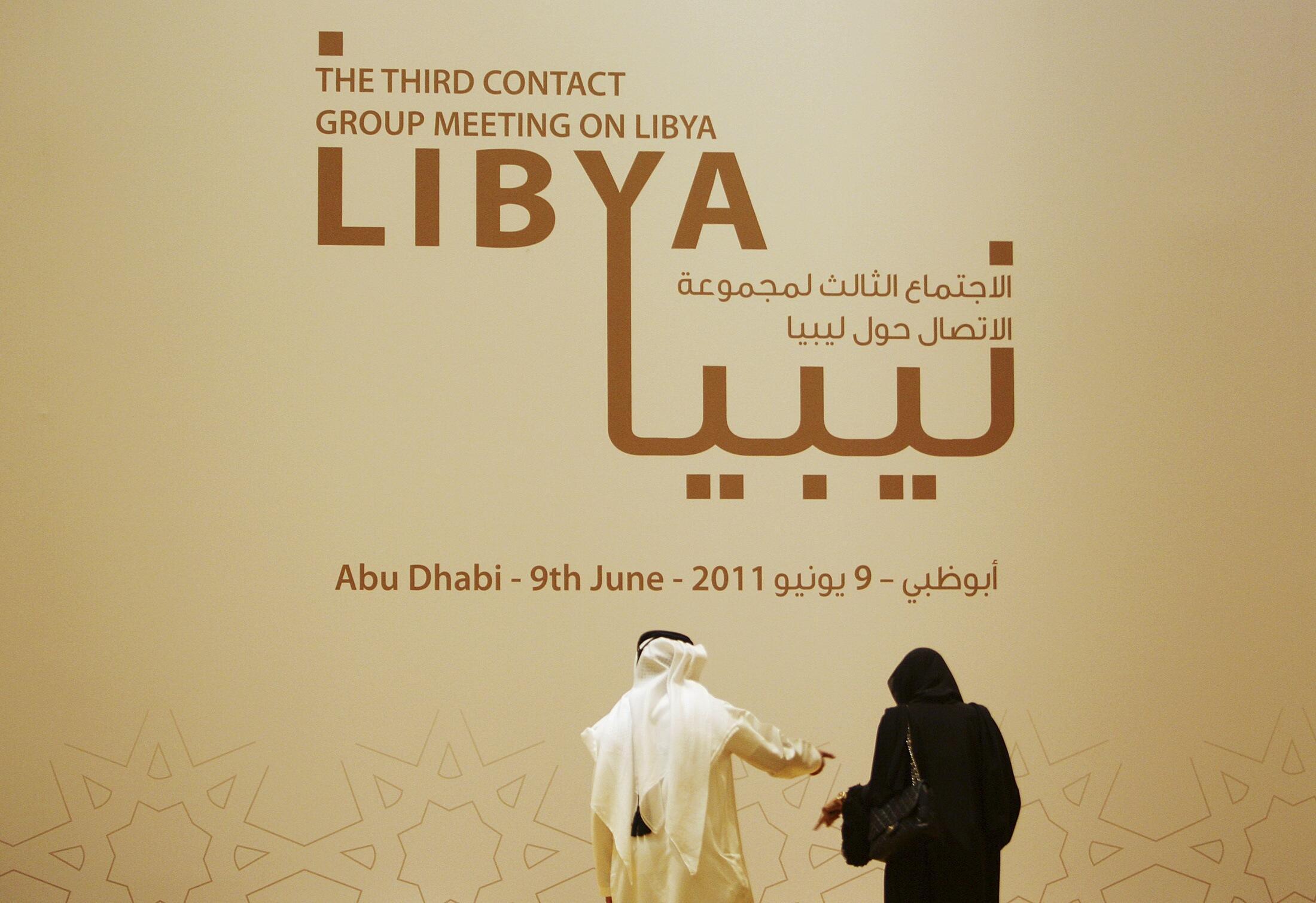 Reunião do grupo de contato para a Líbia em Abu Dhabi.