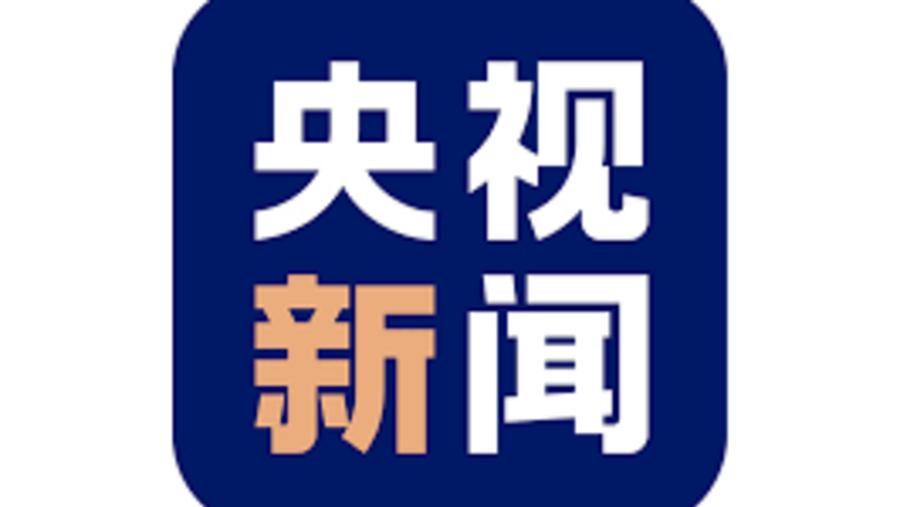 中国央视再在母亲节刊登习近平与母亲故事 中国央视再在母亲节刊登习近平与母亲故事