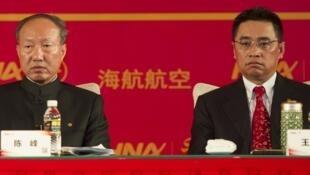 海航集团两个联合创始人陈峰和王健资料图片
