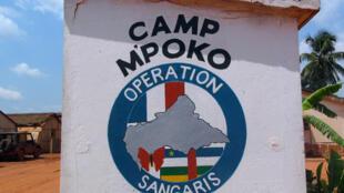 Logo de la force Sangaris devant la base française de l'opération à l'aéroport Mpoko en Centrafrique, le 31 octobre 2016.