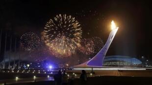 Uzinduzi wa michezo ya Olimpiki ya Sochi
