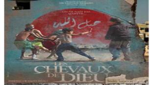 L'affiche du film «Les chevaux de Dieu» du réalisateur marocain Nabil Ayouch.