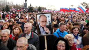 2018年3月14日普京支持者遊行