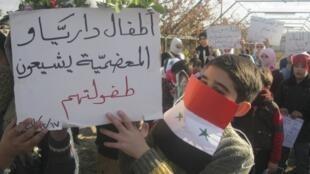 تظاهرات علیه بشاراسد