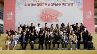 Đoàn nghệ sĩ Hàn Quốc chụp ảnh chung trước khi lên đường tới Bình Nhưỡng, Bắc Triều Tiên, ngày 31/03/2018