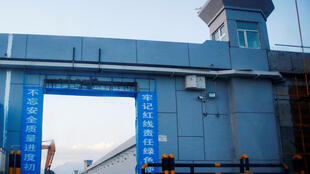 "Gate of a ""vocational training center"" in Dabancheng, Xinjiang Autonomous Region."