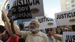 Comunidade judaica pede investigação imparcial da morte de promotor Alberto Nisman.