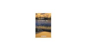 Couverture - Le grand jeu - Chroniques géopolitiques de l'eau - Franck Galland