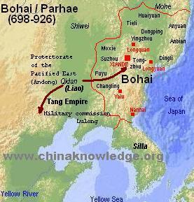 Bản đồ vùng Bột Hải thời kỳ 698 - 928 (DR)