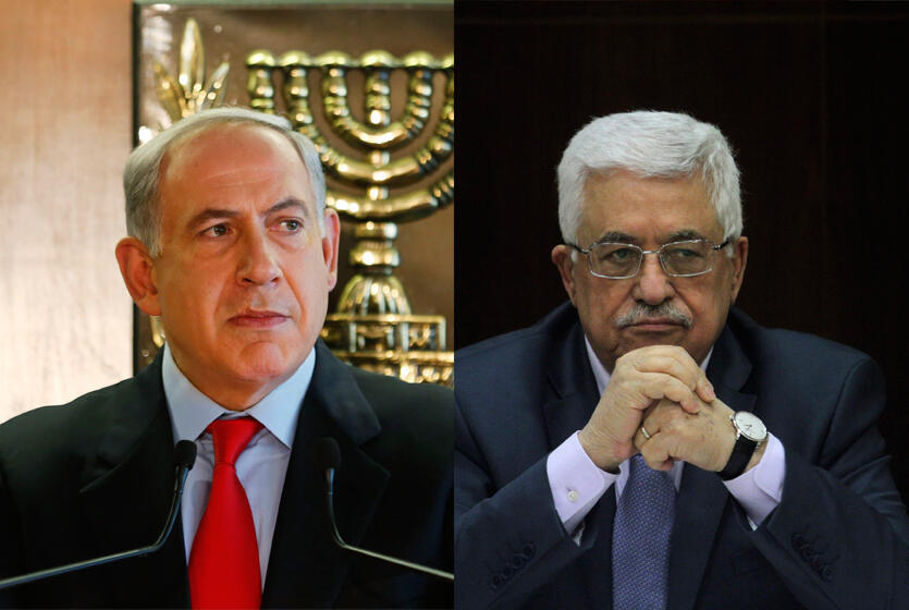 Mkutano kati ya Benjamin Netanyahu na Mahmoud Abbas ulifanyika Julai 29, 2013 jioni Washington, Marekani.