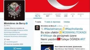 Сторонники Эрдогана взломали твитер-аккаунт французского министерства экономики