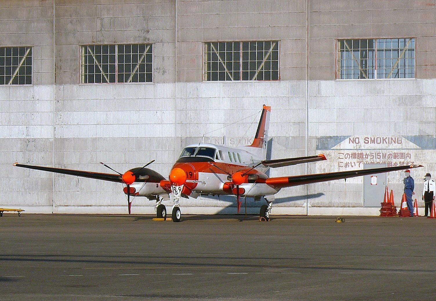 Phi cơ huấn luyện TC-90 của Nhật Bản. Ảnh chụp ngày 11/10/2009.