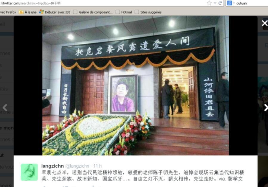 2014年10月25日在北京昌平舉行了 陳子明葬禮。