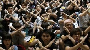Hong Kong - éducation - étudiants - manifestation