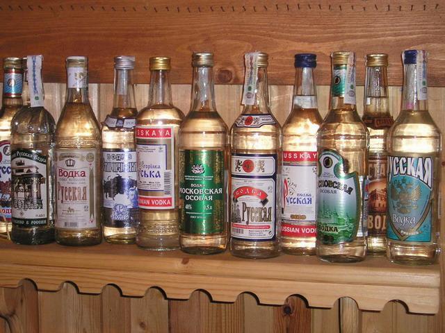 Một số mác rượu Vodka tại bảo tàng về rượu vodka Verkhnie Mandrogui (Nga)