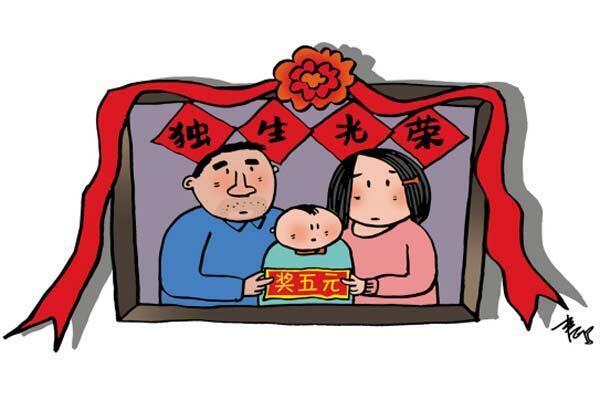 中国宣传计划生育政策的漫画