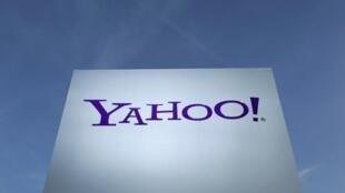 Kampuni ya Yahoo imesema taarifa za wateja wake milioni 500 zimeibiwa na maharamia wa mtandao kwa ufadhili wa Serikali.