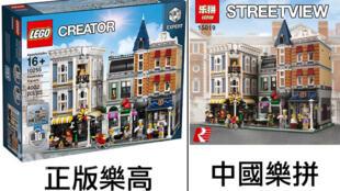 """警方查抄深圳的""""樂拼""""玩具總部,查抄超過63萬件製成品積木。"""