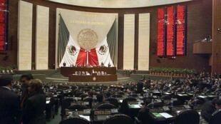 Palacio Legislativo de San Lázaro.