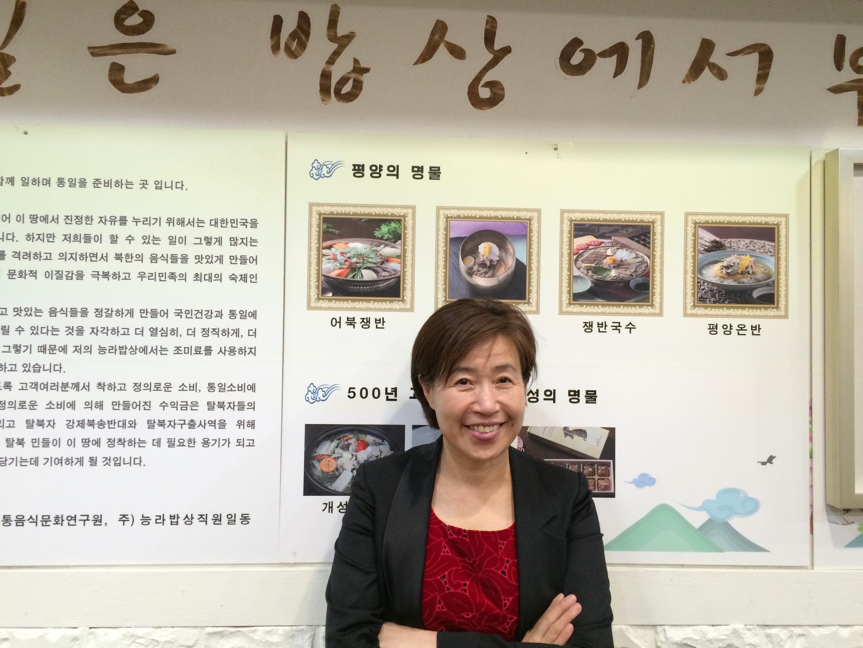Lee Ae-ran,  la patronne du Neungna Bapsang, un restaurant qu'elle a ouvert à Séoul, il y a 3 ans.  Elle est née en Corée du Nord, s'est réfugiée au Sud en 1997.
