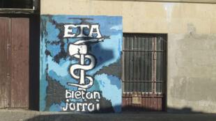 Un drapeau de l'ETA, en pays basque espagnol.