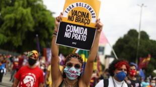 2021-06-19T152903Z_178213625_RC2P3O9NGMR4_RTRMADP_3_BRAZIL-PROTESTS