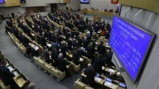 Quốc hội Nga bỏ phiếu phê chuẩn Hiệp ước sáp nhập Crimée vào Liên bang Nga, Matxcơva, 20/03/2014