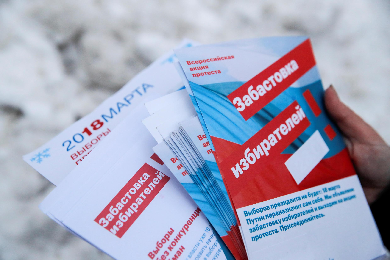 Сторонники Навального призывают бойкотировать президентские выборы