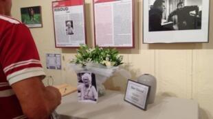 A tribute to Marc Riboud at Visa pour l'Image