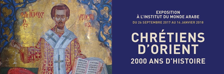 """Cartaz da mostra """"Cristãos do Oriente - Dois Mil Anos de História"""", que fica aberta ao público até 14 de janeiro de 2018 no Instituto do Mundo Árabe, em Paris."""