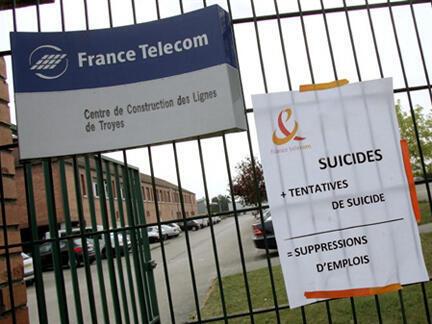 L'agence France Telecom de Troyes.