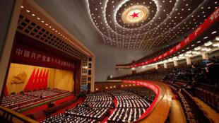 Vista da sala onde decorre durante sete dias o 18° Congresso do Partido comunista chinês, em Pequim a 8 de Novembro de 2012.