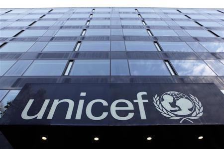 Nembo ya UNICEF katika moja ya jengo  mjini Geneva November 17, 2009.