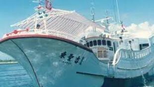 台灣東聖吉16號漁船資料照