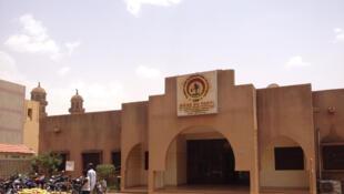 Le parti de l'ex-président Compaoré affirme n'avoir aucun lien avec la tentative de putsch ratée.Photo : siège du CDP.