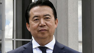 Meng Hongwei at Interpol headquarters in the French city of Lyon last year.