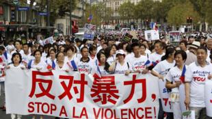 Manifestation de la communauté chinoise à Paris après la mort de Zhang Chaolin, le 4 septembre 2016.