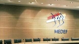 Une vue intérieure du siège du Medef.