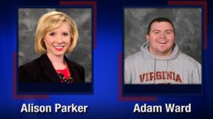 La reporter, Alison Parker, et le caméraman, Adam Ward, ont été abattus lors d'un direct en Virginie.